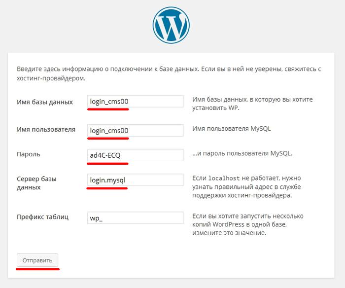 Как настроить хостинг для сайта в r01 как сделать арт веб сайт