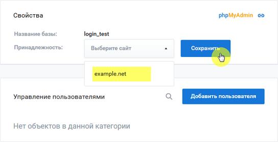 Mysql создание сайта поведенческие факторы яндекс Балашиха